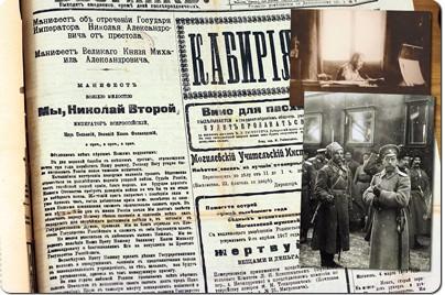 БиблиоДень в Химках РГБ Отдел газет РГБ Химки