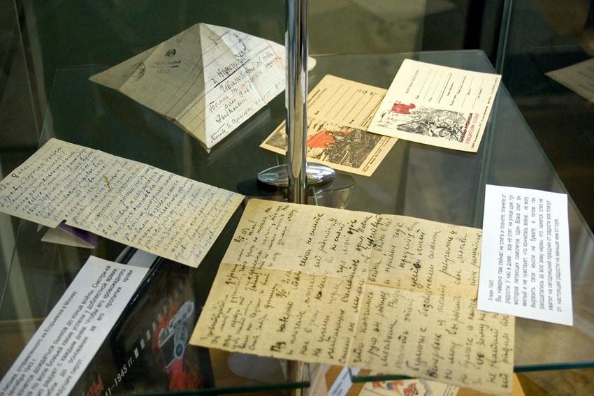 Письмо на выставку