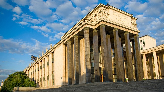 О нас РГБ Российская государственная библиотека крупнейшая публичная библиотека мира Стать читателем библиотеки может любой гражданин России или другого