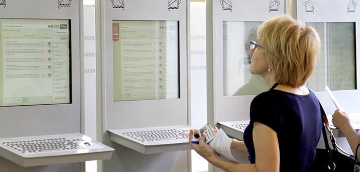 Внутри библиотеки РГБ Квалифицированную помощь в работе со справочным аппаратом РГБ можно получить в зале электронных ресурсов и у консультантов в центральной системе каталогов и