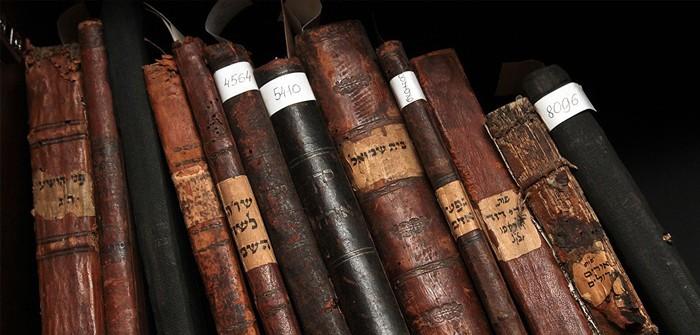Фонды Российской государственной библиотеки РГБ Фонд отдела РГБ в Еврейском музее и центре толерантности