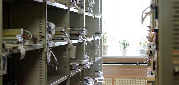 Внутри библиотеки РГБ Воздвиженка 1 Адрес подачи диссертации в электронной форме rosrid ru