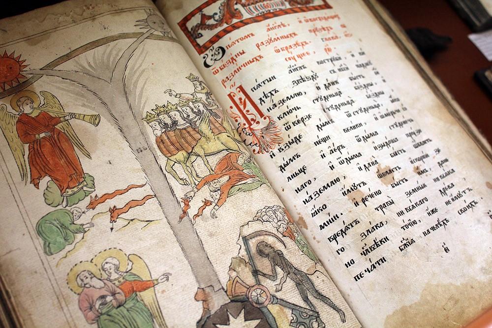 Первые рукописные книги на руси видео