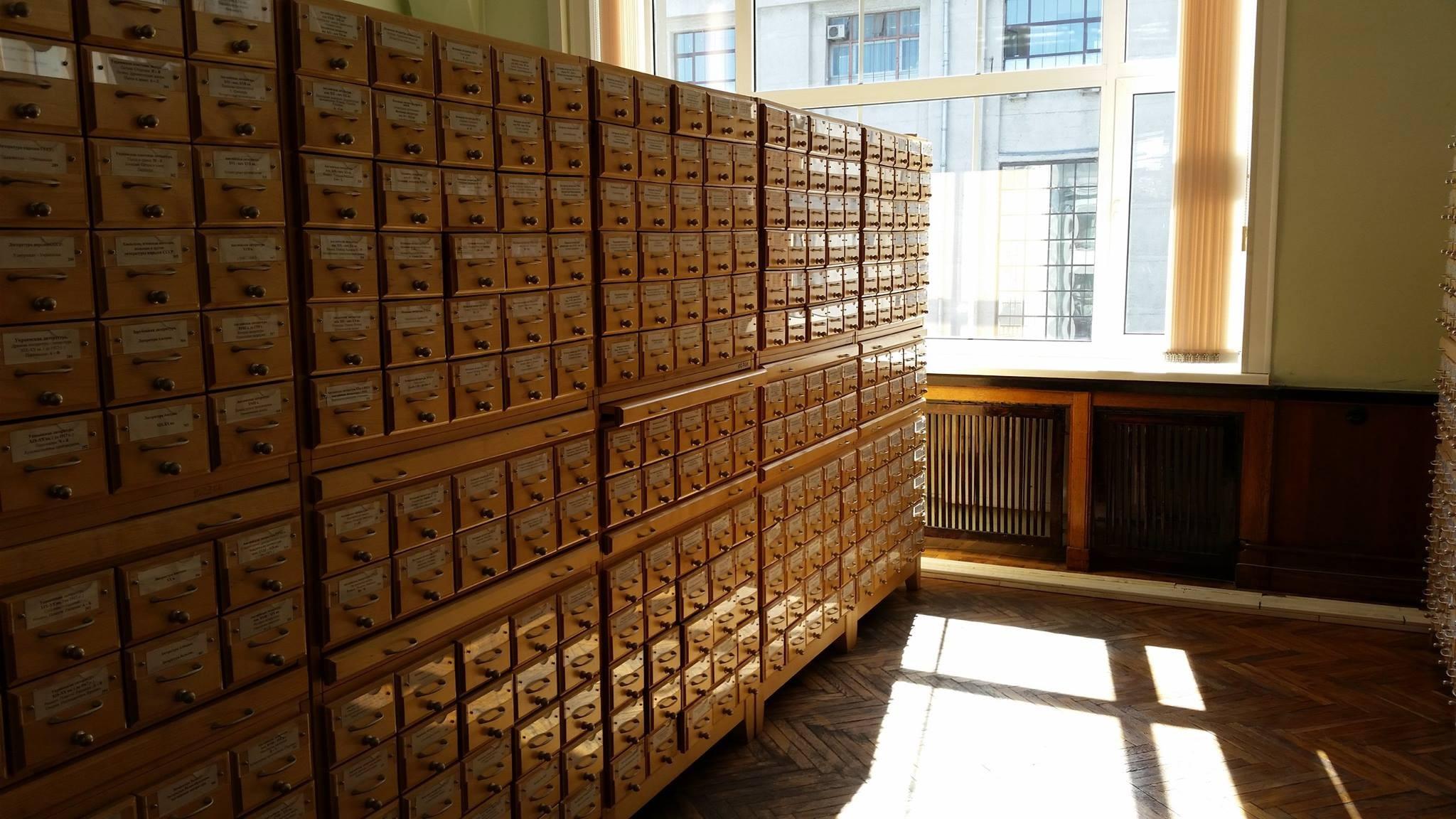 Карточные каталоги РГБ РГБ От карточных записей в читательском каталоге библиотека полностью откажется в течение ближайших двух лет одновременно с завершением работ по пополнению